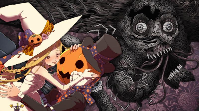 Anime de Horror