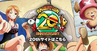 One Piece cumple 20 años