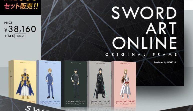 Lentes de Sword Art OnLine