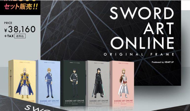Lentes al estilo Sword Art Online